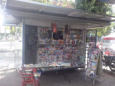 Puesto De Diarios Y Revistas Con Reparto (funcionando)
