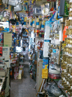 Ferreteria , Electricidad, Sanitarios , Maquinas Y Pinturas
