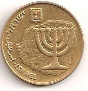 israel 10 agorot