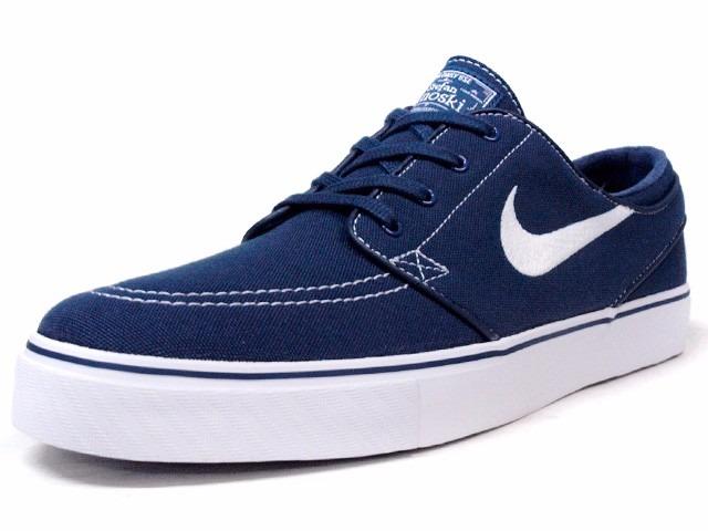 Stefan Janoski Nike Azules