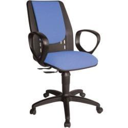 silla sillon ergonomico basculante oficina gerencial pc